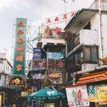 モンテクリスト伯|南条幸男の香港での過去をネタバレ考察!ヴァンパとの関係は?
