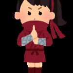 KUNOICHI(くのいち)2018の見逃し配信動画を無料で視聴する方法!再放送はある?